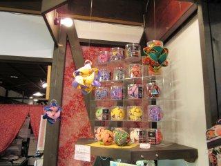Kawagoe's souvenire - transforming ball