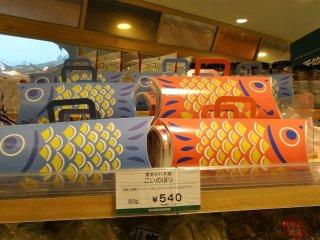 ชุดนี้น่ารักมากในราคา 540 เยน
