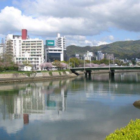 Умиротворённая Хиросима
