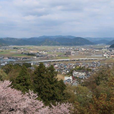 Công viên Nishiyama và trạm nghỉ ven đường