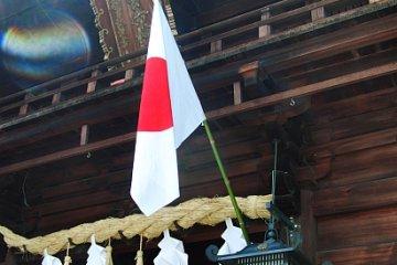 Tsubaki Jinja