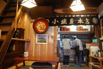An Edo Period shop that is still housed inside the original building