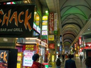 Hondori, the shopping arcade of downtown Hiroshima.