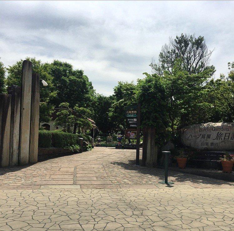 The Herb & Rose Garden entrance
