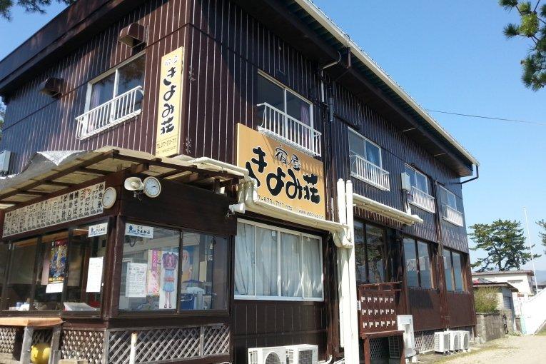 Kiyomiso Inn