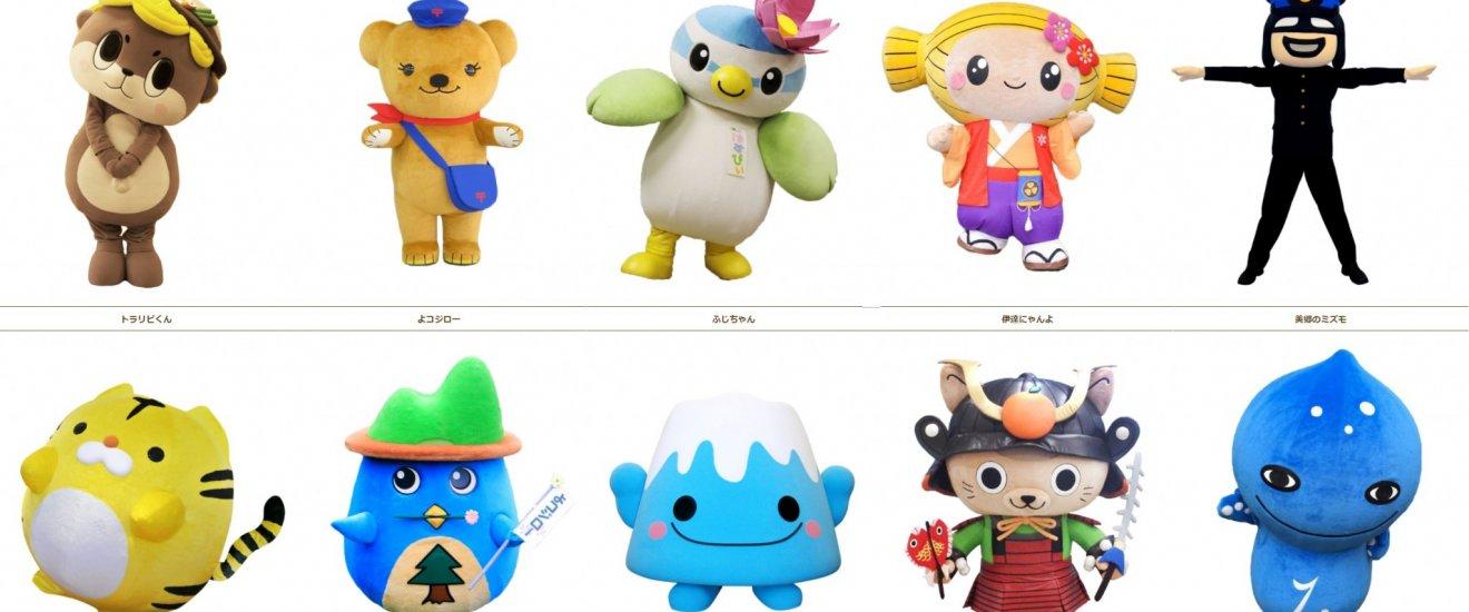 Japan Travel Guide Mascot