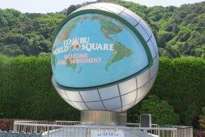 Entrance to Tobu World Square