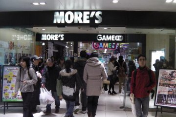 More's Department Store: Where the Fun Never Ends