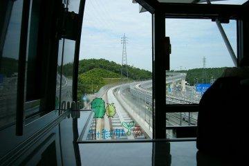 Aboards a Seto bound Linimo Maglev train.