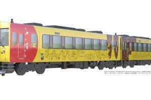 Japan Rail Pass, Mieux que Jamais