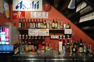 Saito (祭酒場斎藤商店)