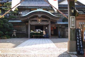 ฮินจิซุกัน (Hinjitsukan)