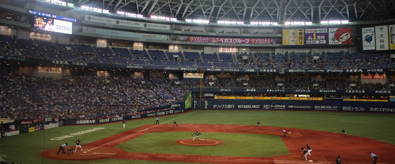 Orix buffaloes game at kyocera dome osaka japan travel for Japan dome house price