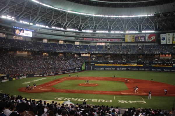 Game action in Osaka