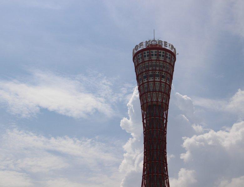 La Kobe Port Tower