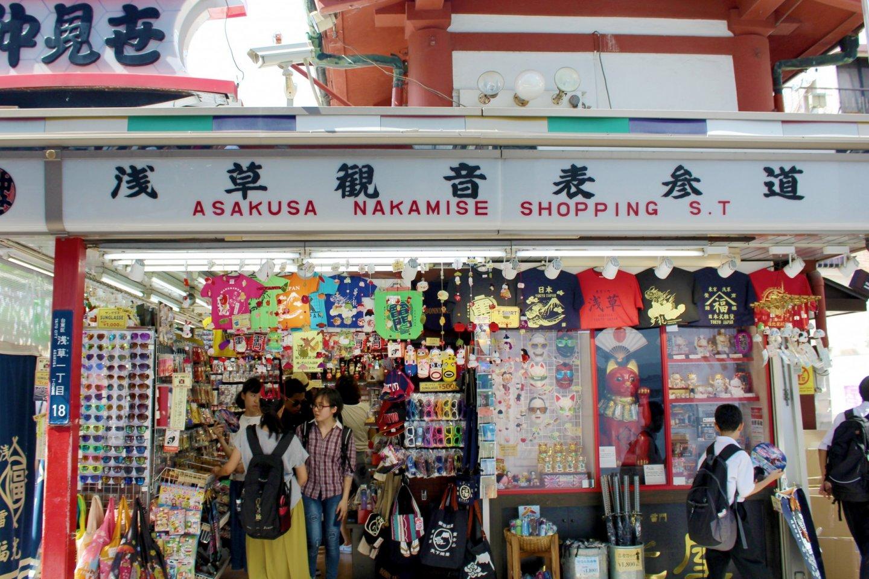 Pintu masuk area belanja pinggir jalan Asakusa Nakamise