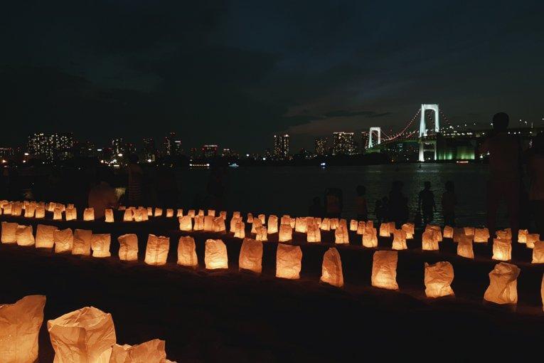Festival das Lanternas de Odaiba