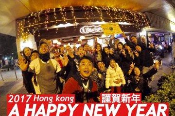 New Year's in Hong Kong