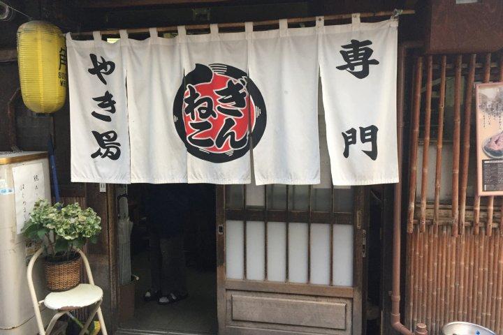 Ginneko in Asahikawa