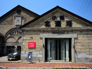 Press Cafe is located near the Otaru canal in a renovated stone warehouse