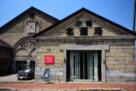 오타루의 카페