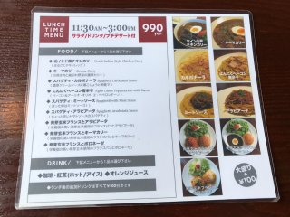 The menu includes Japanese pasta dishes and curries