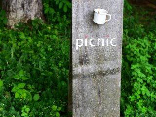 Picnic, a rustic cafe restaurant off the road in Biei