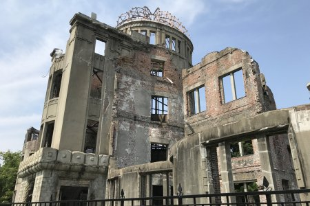 Memorial da Paz, Hiroshima