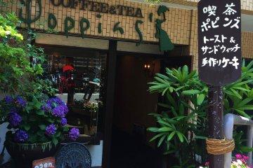 ร้าน 'Poppins' Coffee and Tea ในโคะเอ็นจิ