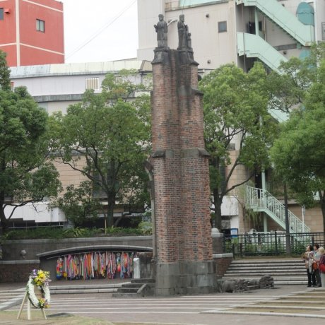 Nagasaki: Memória Atómica