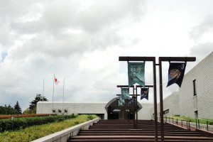 A entrada principal do Museu Nacional de História do Japão