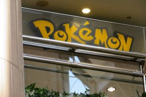 The official Pokemon Store at Landmark Shopping Center