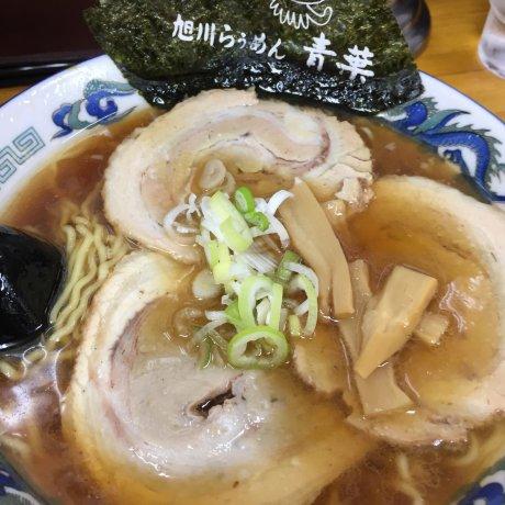 Mỳ Ramen Aoba Asahikawa
