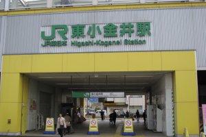 Станция JR в Токио