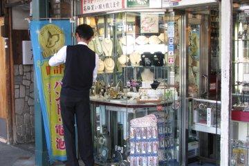 Магазин ювелирных изделий