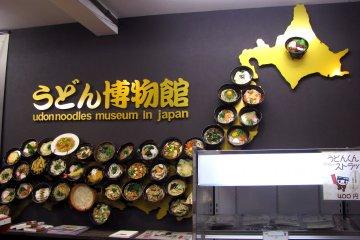 На карте Японии представлены виды удона