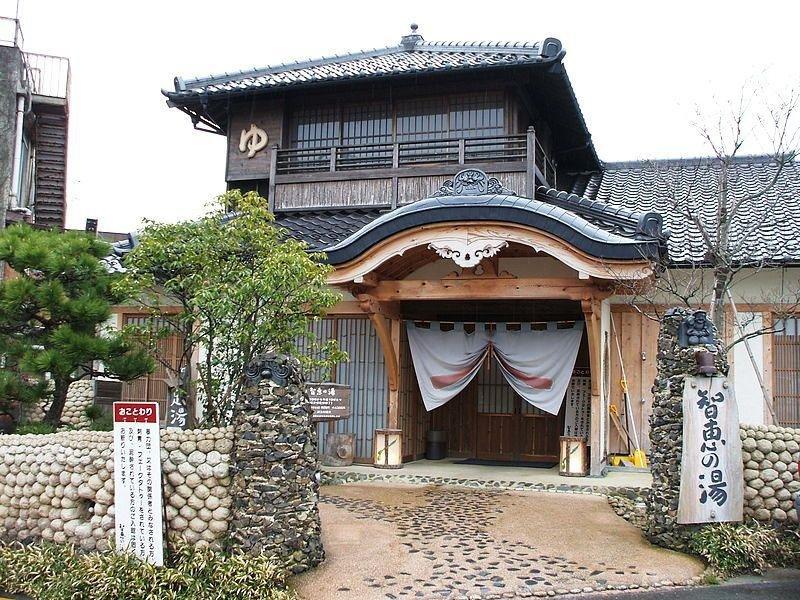 <p>Amanohashidate Onsen</p>