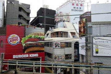 «Обычный» Токио