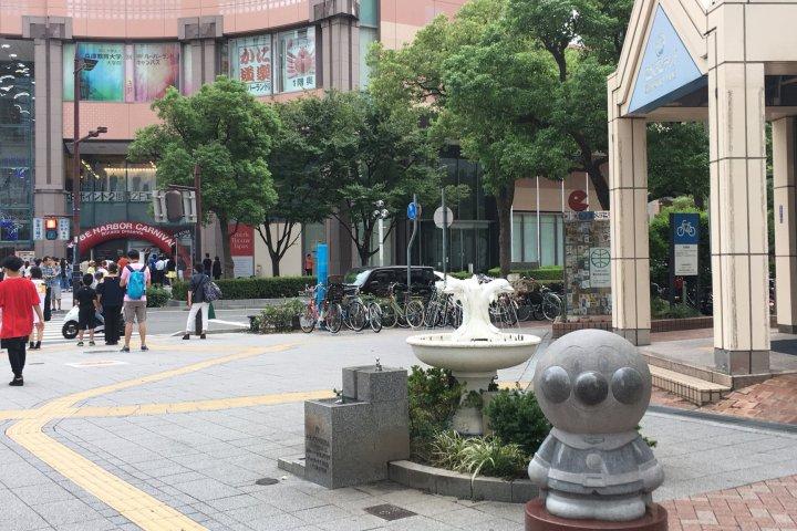 Khu giải trí Kobe Harborland