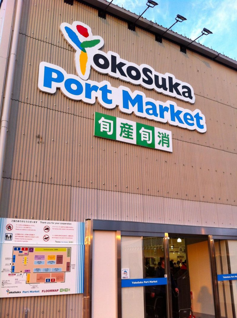 YokoSuka Port Market entrance