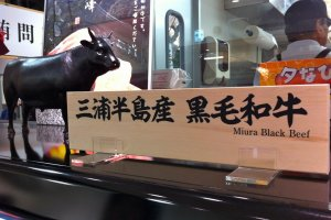 Miura Black Beef signage on the counter