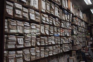 จินโบโช เมืองแห่งหนังสือ