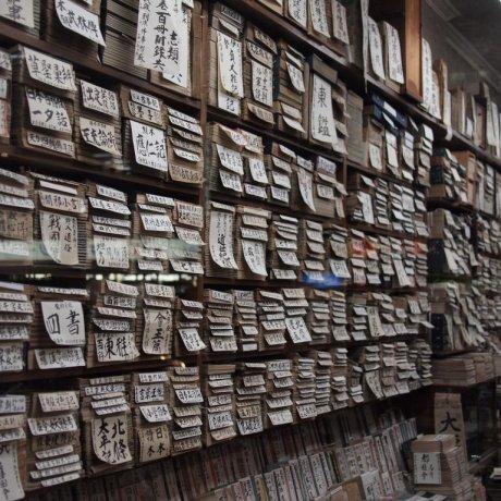 Jinbocho Book Town