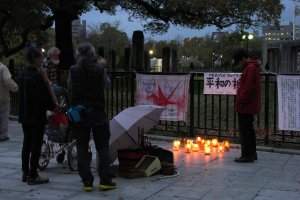 "Свечи возле ""атомного купола"""