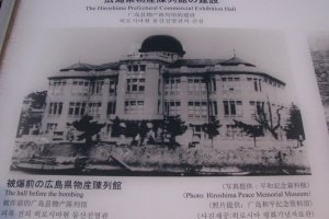 Так выглядело здание до взрыва
