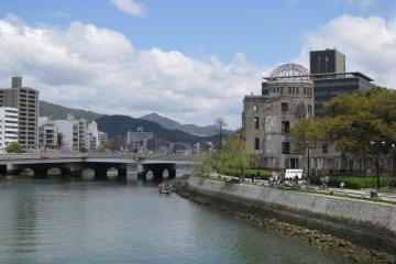 Центр Хиросимы