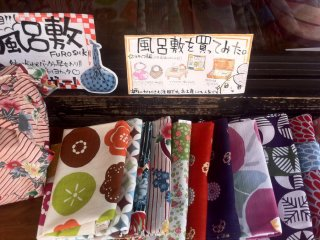 Cherry motif cloth for sale in the many handicraft stores on the hills of Sannenzaka and Ninenzaka Kyoto