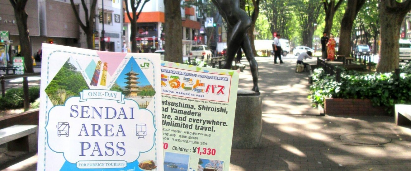 The Sendai Area Pass is useful if you are taking the public transport to visit Sendai\'s attractions.