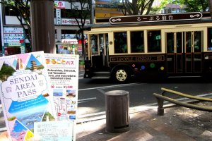 The pass may be used on the Loople Sendai, a loop bus that stops along tourists attractions.