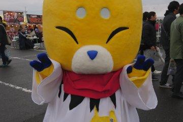 Momijin from Fukui prefecture